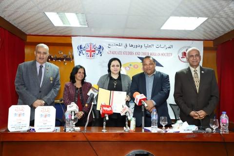 ندوة بكلية ليدز البريطانية بمصر عن اهمية البحث العلمي